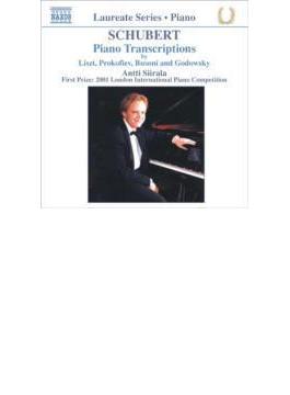 <ローリエイト・シリーズ:アンティ・シーララ(p)<シューベルト・ピアノ編曲集> シーララ