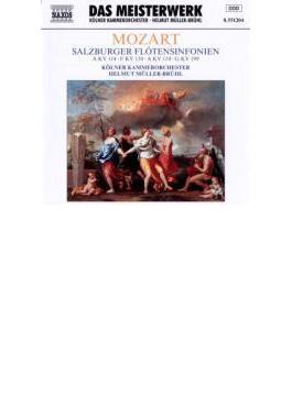 <ブリュール&ケルンCO/傑作シリーズ>交響曲14/18/21/27番 ミュラー=ブリュール/ケルン室内管弦楽団