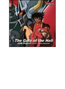 OVA『マジンカイザー 死闘!暗黒大将軍』 オープニング主題歌::The Gate of the Hell