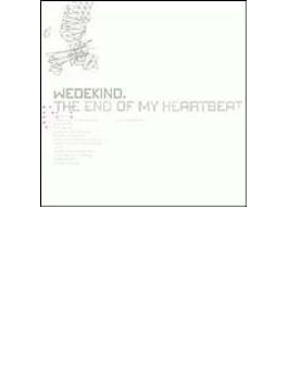 End Of My Heartbeat