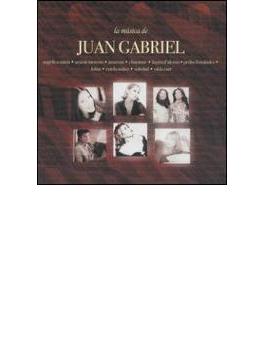 La Musica De Juan Gabriel