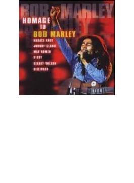Homage To Bob Marley