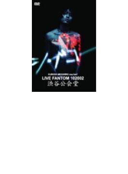 KURODA MICHIHIRO mov'on7 LIVE FANTOM102002 at 渋谷公会堂