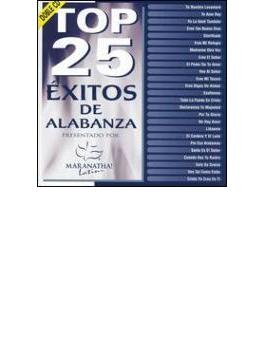 Top 25 Exitos De Alabanza