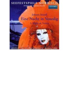 「ヴェネツィアの一夜」 ビブル指揮 メルビッシュ湖上音楽祭のライブ・ハイライト