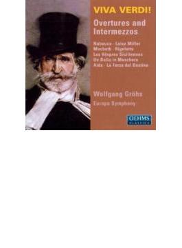 前奏曲・間奏曲集 グレース指揮ヨーロッパ・シンフォニー