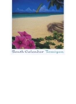 サウス・カレンダー