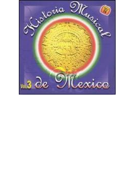 Historia Musical De Mexico Vol.3