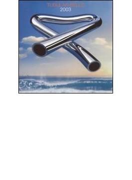 Tubular Bells 2003 (with DVD)