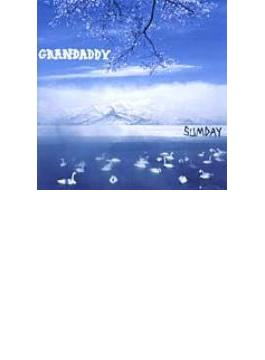 Sumday (Ltd)
