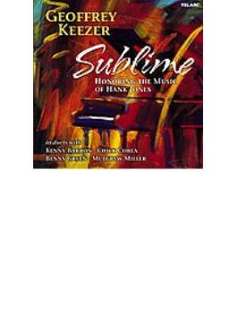 Sublime - Honoring The Music Of Hank Jones