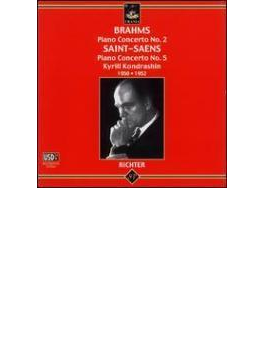 Piano Concerto.2 / .5: S.richter, Kondrashin / Czech.po, Moscow Youth.o