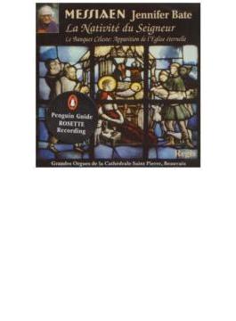 La Nativite Du Seigneur, Le Banquet Celeste, Etc: Bate(Org)