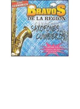 Saxofones Cumbieros