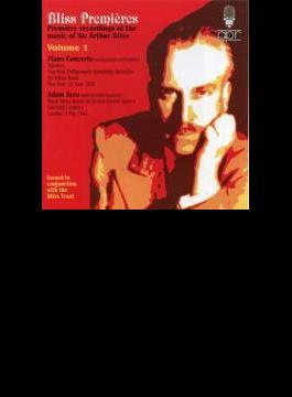 Piano Concerto: Solomon, Boult / Nyp +from Adam Zero