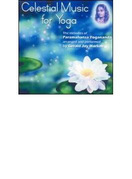 Celestial Music For Yoga
