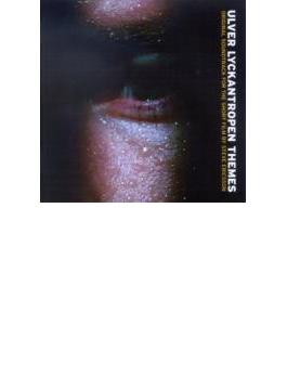 Ulver 1993 / 2003 1st Decade Inthe Machines