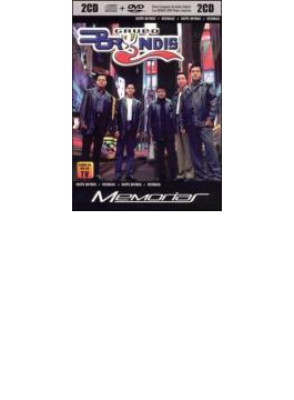 Memorias (Cd + Dvd / Cd Jewel Case)