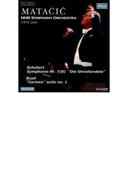 交響曲第8(7)番『未完成』、ビゼー:『カルメン』組曲第1番、『アルルの女』~「ファランドール」、ゴトヴァッツ:あの世から来た悪漢~コロ マタチッチ / N響(1973)
