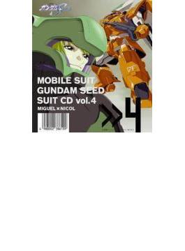 機動戦士ガンダムSEED SUIT CD vol.4 MIGUEL X NICOL