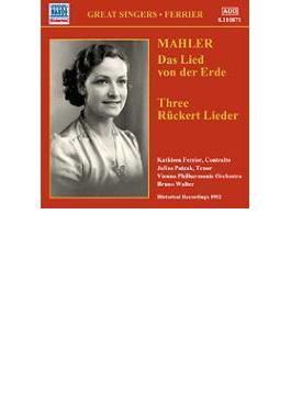 交響曲『大地の歌』 ワルター&VPO(1952 DECCA録音)
