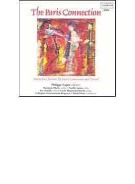 Devertimentos, Concerto Da Camera: Cuper(Cl)peire / Collegium Instrumental