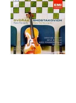 """Piano Trio.3 / .2: Vogt Tetzlaff, Weithaas Pergamenschikow 【Copy Control CD】"""
