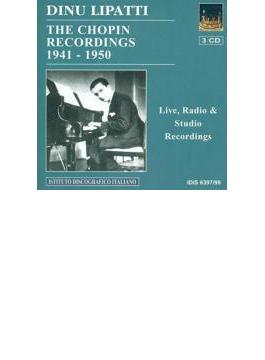 Piano Concerto.1, Piano Solo Works: Lipatt, Ackermann / Zurich Tonhalle.o