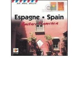 スペインのフラメンコ ギター Espagne -guitare Flamenca