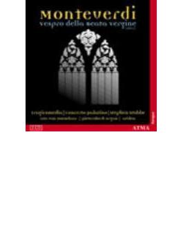 Vespro Della Beata Vergine: Stubbs / Tragicomedia, Concerto Palatino, Etc