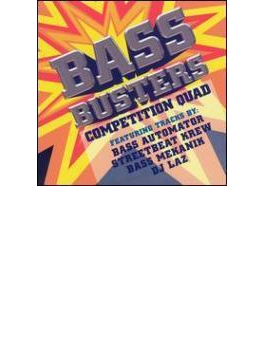 Bass Busters - Competition Quad