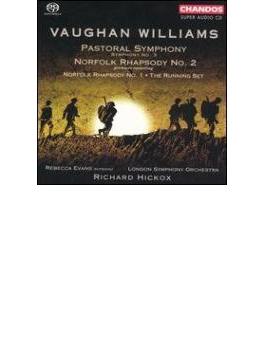 ヴォーン・ウィリアムズ:田園交響曲/ロンドン交響楽団、ヒコックス(指揮)