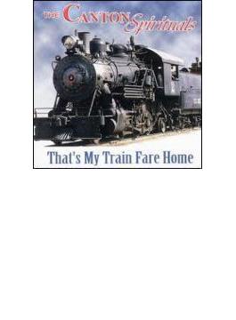 That's My Train Fare Home