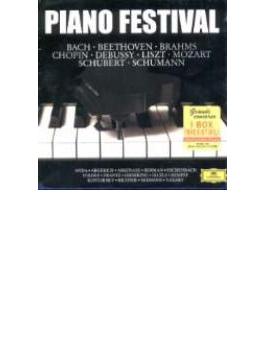 Piano Festival: V / A