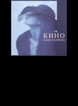 キノー -銀幕のピアノ