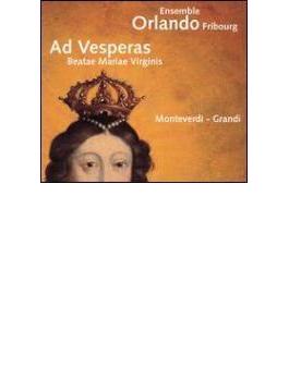 Psalms, Motets, Magnificats, Etc: Ensemble Orlande Fribourg +grandi