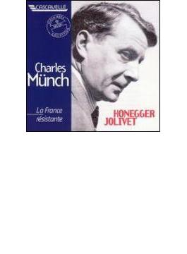 La Danse Des Morts, Sym.2: Munch / Paris Conservatory.o +jolivet