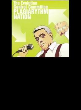 Plagiarhythm Nation 2.0