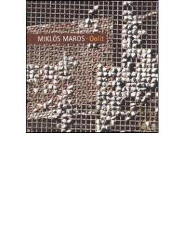 Oolit, Descort, Dimensions, Trombone Concerto, Etc: Maros.ens, Lindberg, Etc