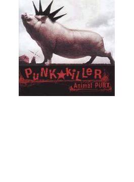 ANIMAL PUNX