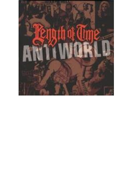 Antiworld