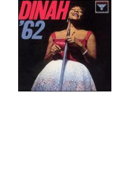 Dinah '62 (Remastered)
