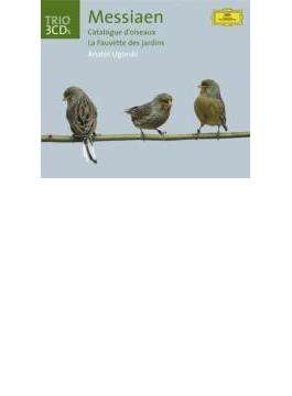 鳥類譜(鳥のカタログ) 全曲 ウゴルスキ(P)