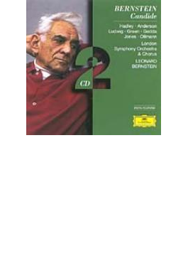 『キャンディード』全曲 バーンスタイン / ロンドン交響楽団 Hadley Anderson Ludwig ゲッダ Etc