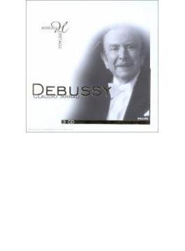 ピアノ作品集 アラウ(p)(3CD)