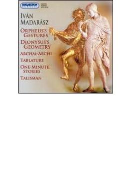 Orpheus's Gestures, Dionysus'sgeomerty, Archai-archi, Etc: V / A