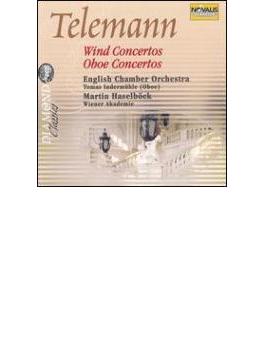 管楽器のための協奏曲集、オーボエ協奏曲集 ハーゼルベック、インデアミューレ(2CD)