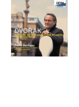 ドヴォルジャーク:チェロ協奏曲、ほか ダヴィド・ゲリンガス(チェロ) 小林研一郎&チェコ・フィル