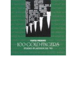 100 Gold Fingers - Piano Playhouse 1993 オリジナル紙ジャケット仕様