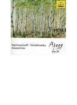 Piano Trio. / .1: Abegg Trio